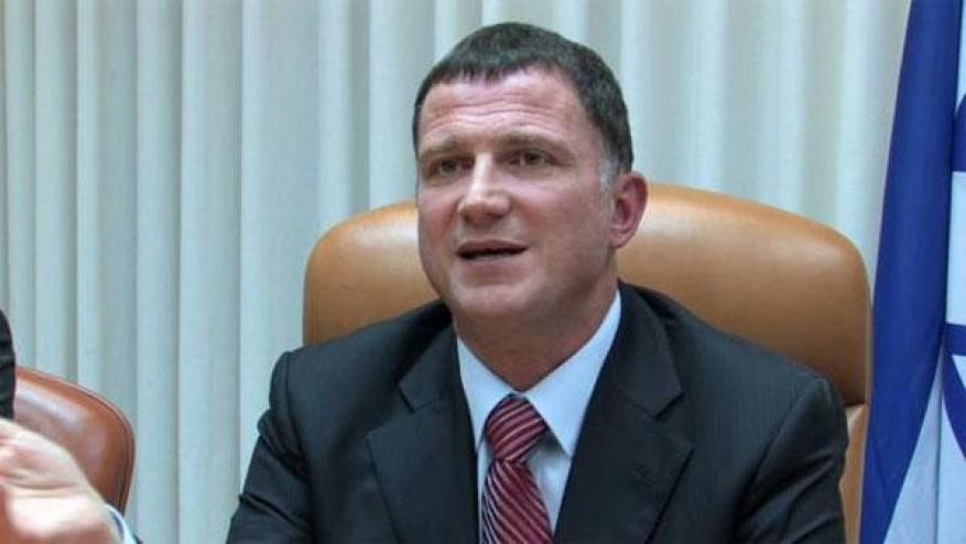 Israel Knesset Speaker calls to 'remove' Palestine