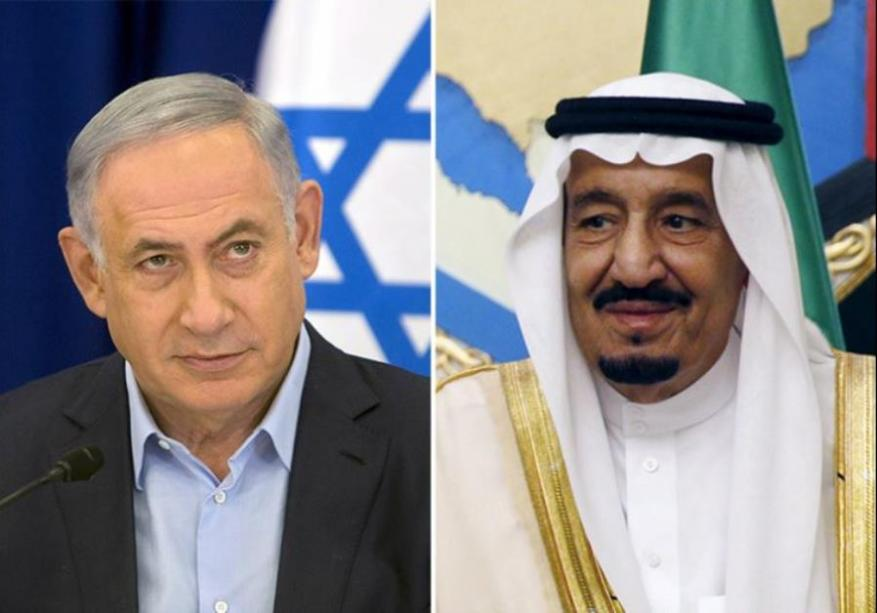 """صحيفة تنشر """"وثيقة سرية سعودية"""": الصلح مع """"إسرائيل"""" وإلغاء حق العودة وتدويل القدس"""
