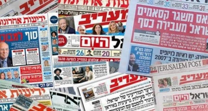 عناوين الصحافة الإسرائيلية صباح اليوم الاثنين