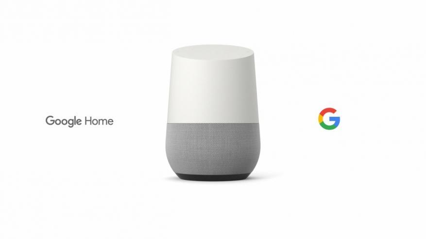 """غوغل تقدم سماعاتها الشبكية الجديدة """"هوم"""""""