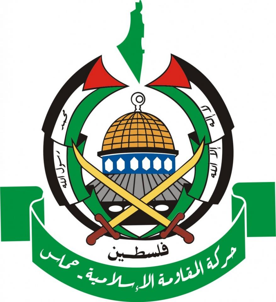 في الذكرى الـ 24 .. حماس: أوسلو سقوط كبير في مستنقع التنازلات