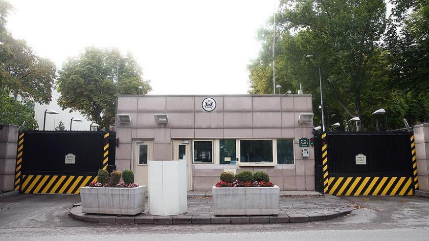 """تركيا تغير اسم شارع السفارة الأمريكية بأنقرة الى """"غصن الزيتون"""""""