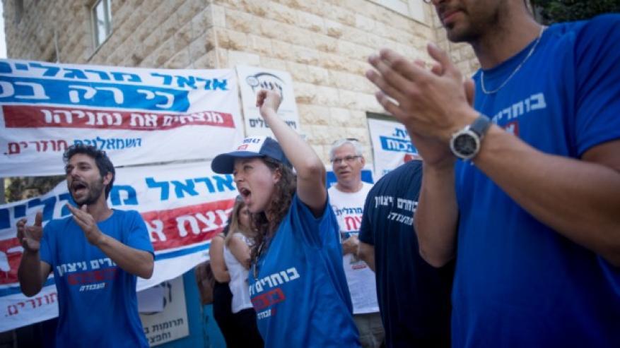 نظرة في استطلاع رأي اسرائيلي