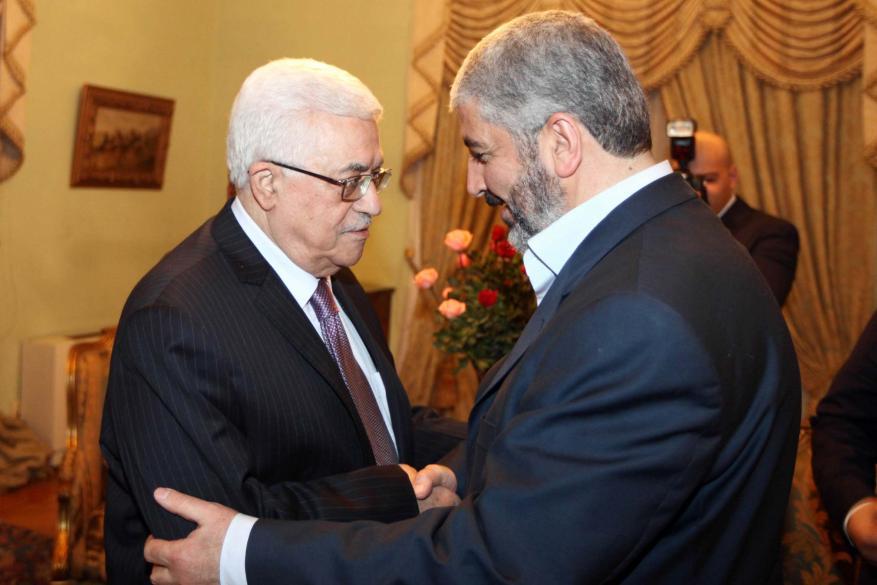 مشعل يهاتف عباس لبحث أخر المستجدات السياسية