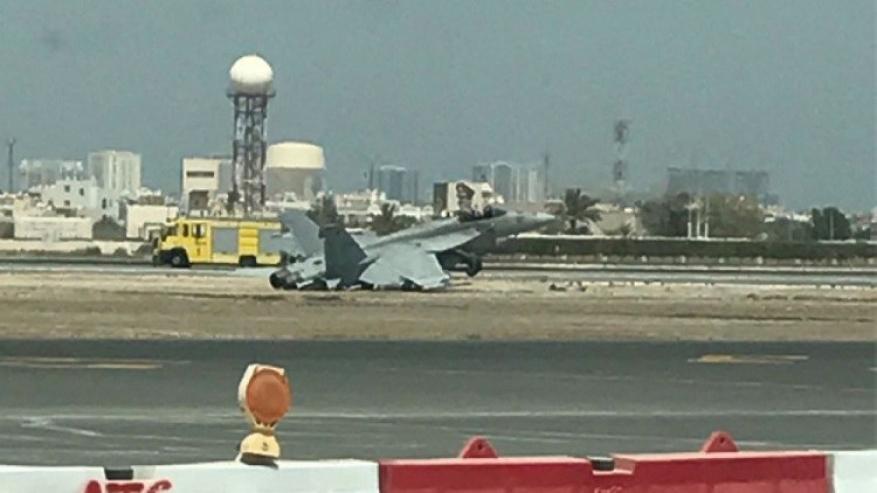 تحطم مقاتلة أمريكية في مطار البحرين الدولي