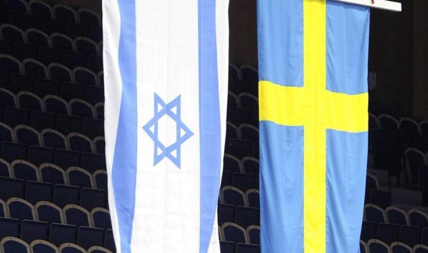 السويد تغلق حسابات إسرائيلية بتويتر