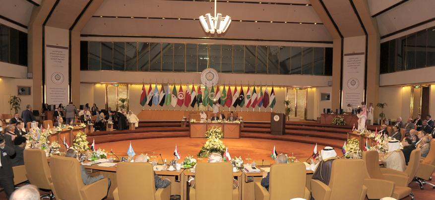 اليوم.. انطلاق القمة العربية الـ 29 في السعودية