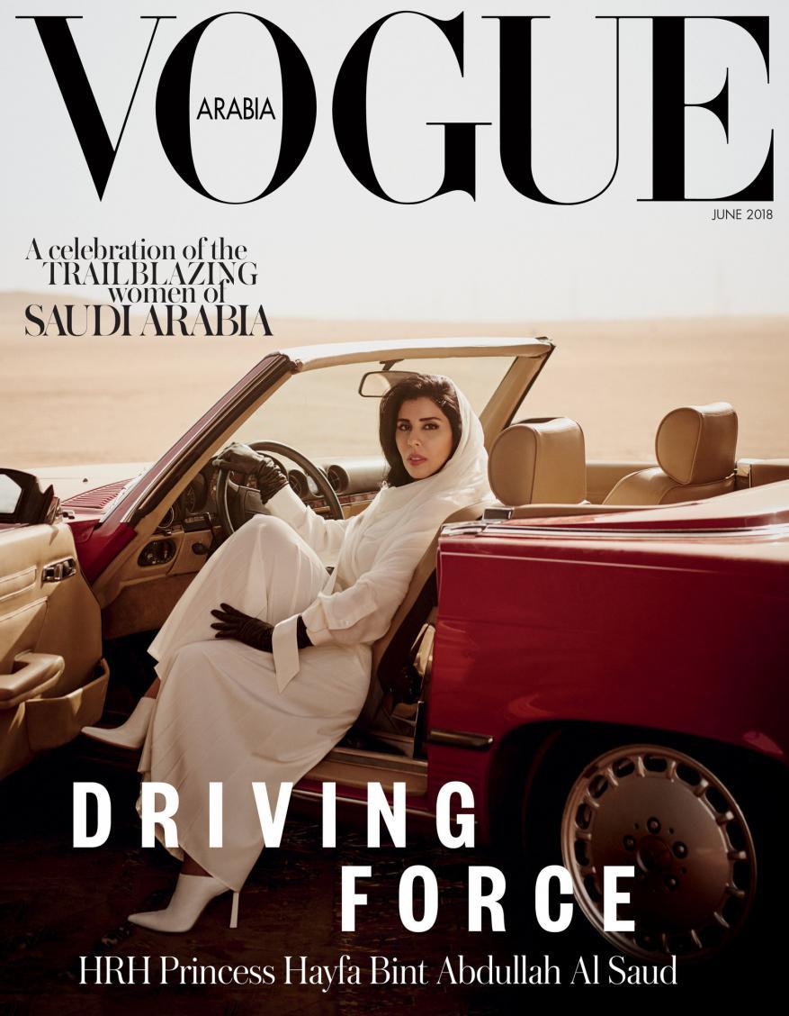 نيويورك تايمز: هيفاء ابنة الملك خلف المقود، والناشطات اللائي حاربن من أجل حرية المرأة ما زلن خلف القضبان