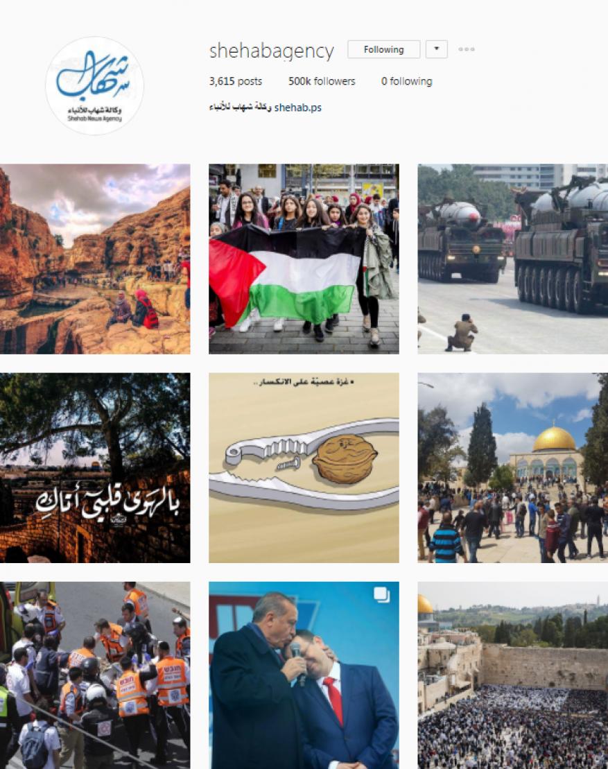 """نصف مليون متابع لحساب """"شهاب"""" عبر انستغرام"""