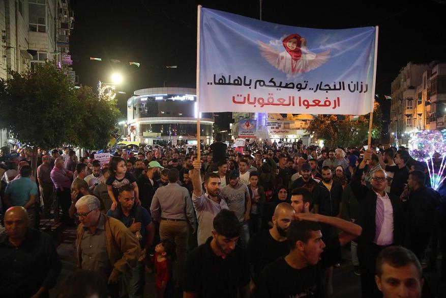 السلطة تمنع تنظيم المسيرات بالضفة تنادي برفع العقوبات عن غزة