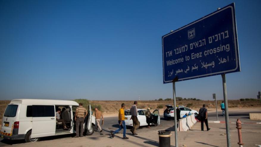 """الشاباك يزعم: اعتقال شقيقتين من غزة بحوزتهما متفجرات على معبر """"إيرز"""""""