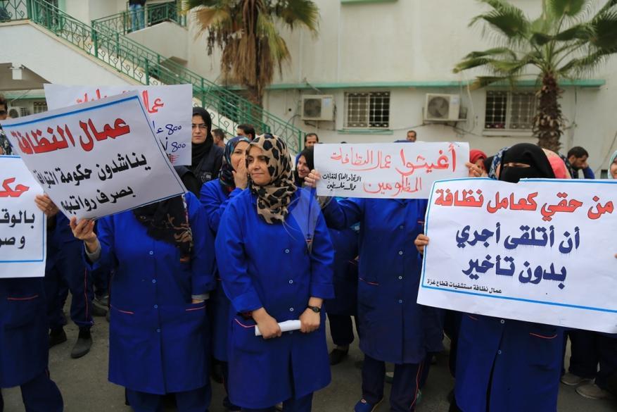 شلل في الخدمات الصحية بسبب إضراب شركات النظافة بمشافي #غزة لعدم دفع مستحقاتها من الحكومة