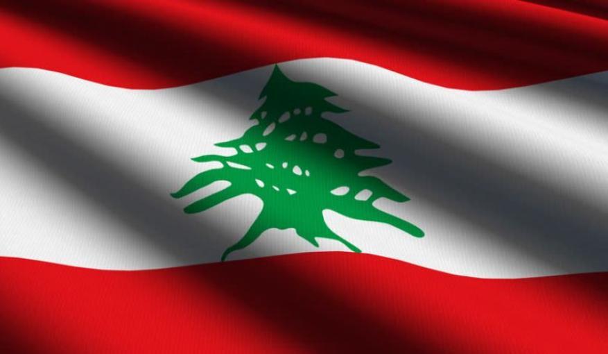 لبنان تعلن عدم مشاركتها في مؤتمر البحرين