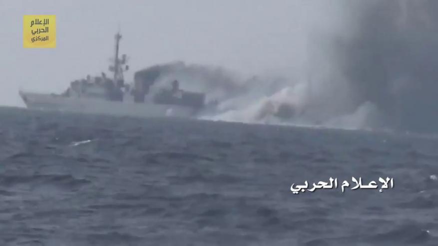الحوثيون يعلنون استهداف سفينة اماراتية