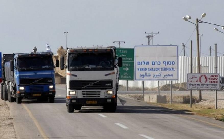 الاحتلال يغلق كرم أبو سالم الأربعاء بسبب الأعياد اليهودية