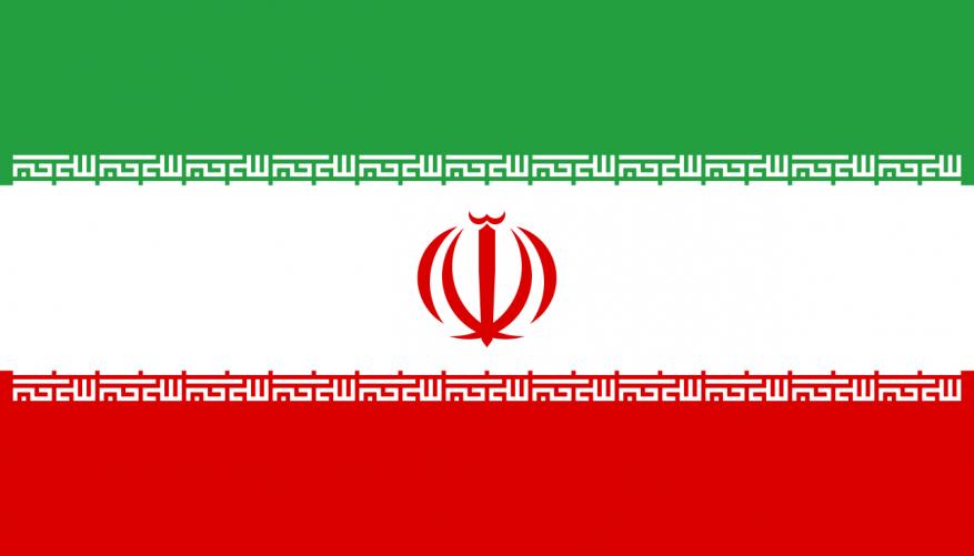 ايران تحكم بسجن جاسوس أمريكي