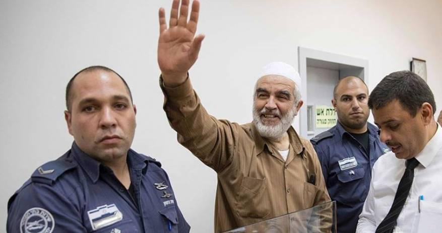 كتلة التغيير والاصلاح: محاكمة الشيخ رائد صلاح محاولة لتغييب رموز الوطن عن الميدان الشعبي