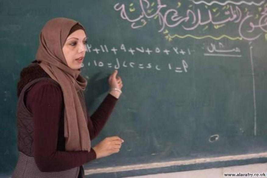 Gaza: PA cuts salaries of hundreds of doctors, teachers