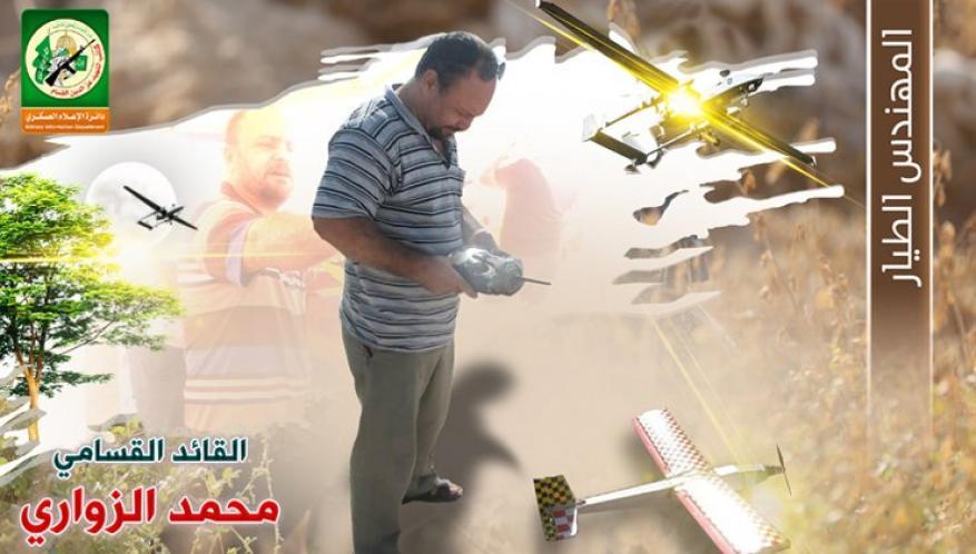 الطيار التونسي الذي حلق في سماء فلسطين