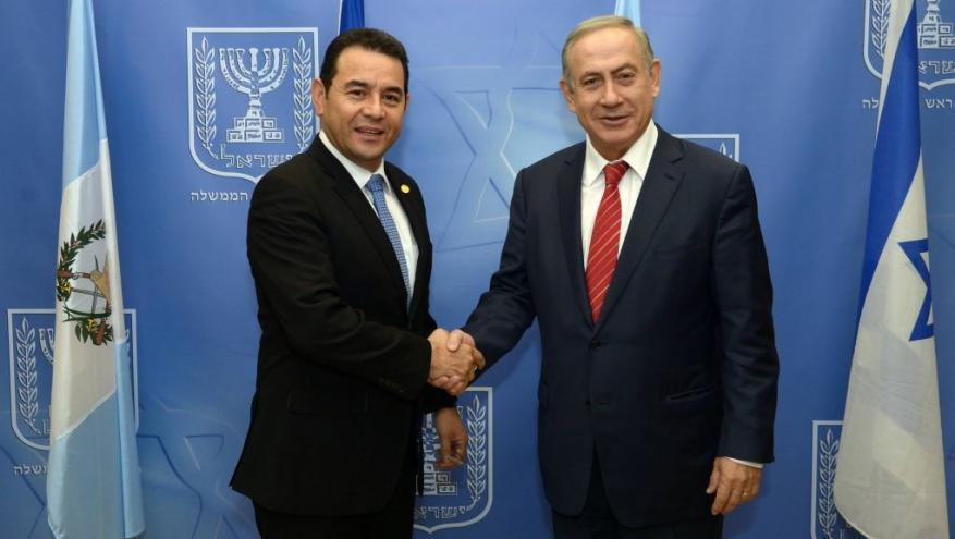 غواتيمالا تفتتح اليوم سفارتها في القدس