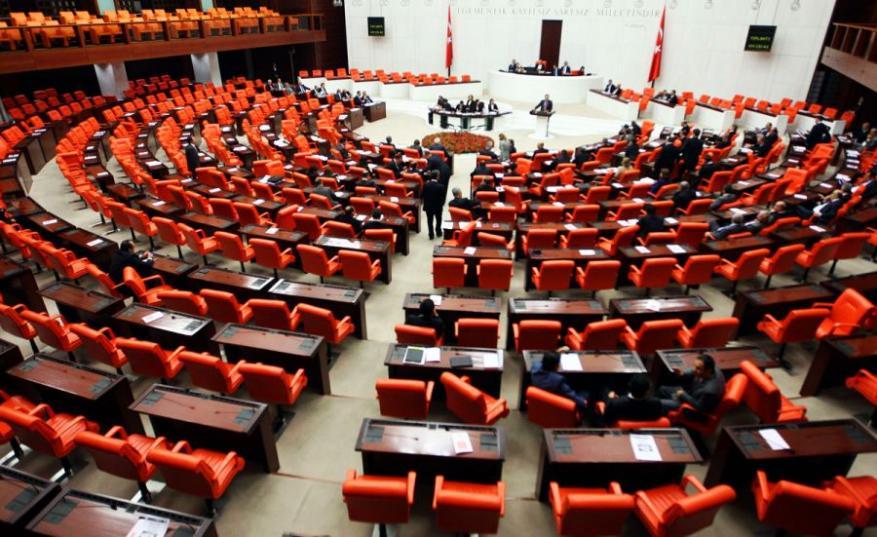البرلمان التركي يُقر مناقشة تعديل دستوري للانتقال للنظام الرئاسي