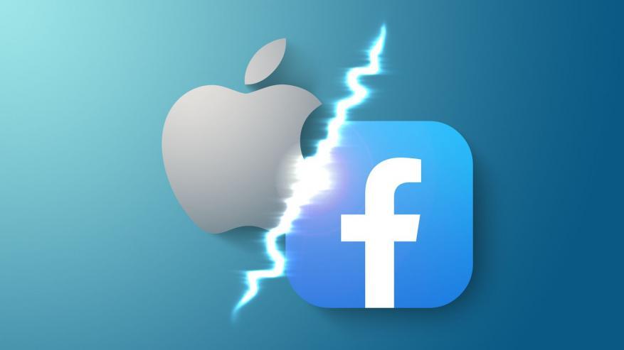 """""""فيسبوك"""" يزيل علامة التوثيق من الصفحة الرسمية لشركة """"آبل"""""""