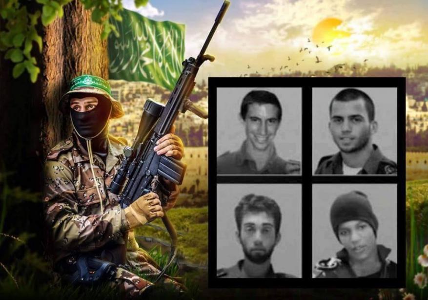 هل توجد وساطة قطرية لـ صفقة تبادل أسرى.. حماس تجيب؟