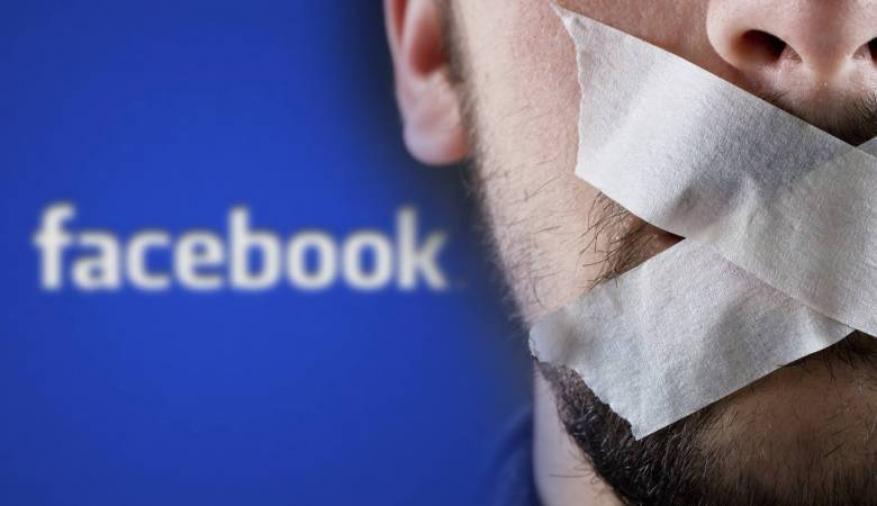 فيسبوك يفرض الحصار الإلكتروني على الفلسطينيين