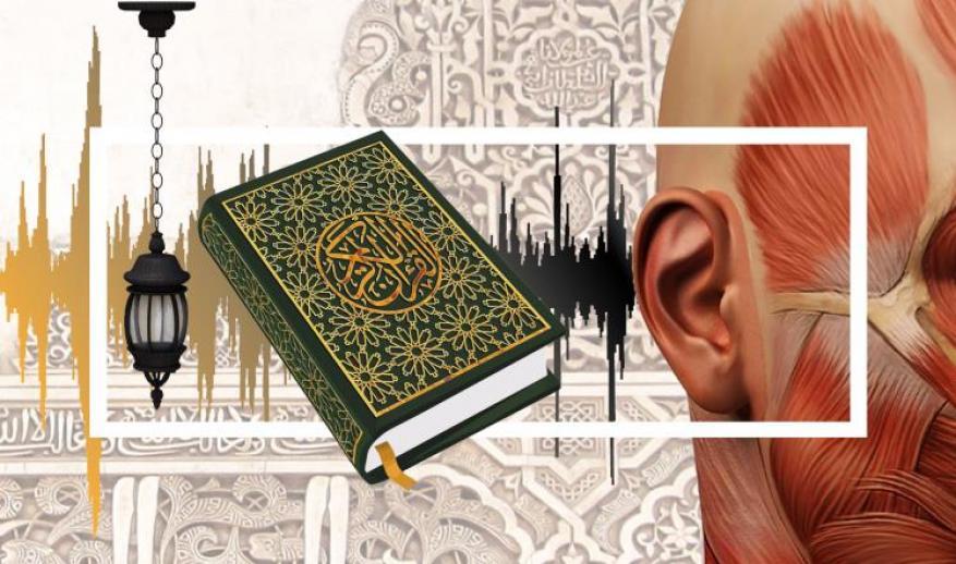 سماع القرآن قبل النوم يعالج طنين الأذن