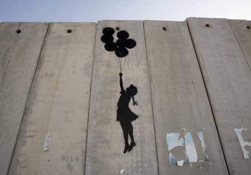 What is the Segregation Wall in Palestine
