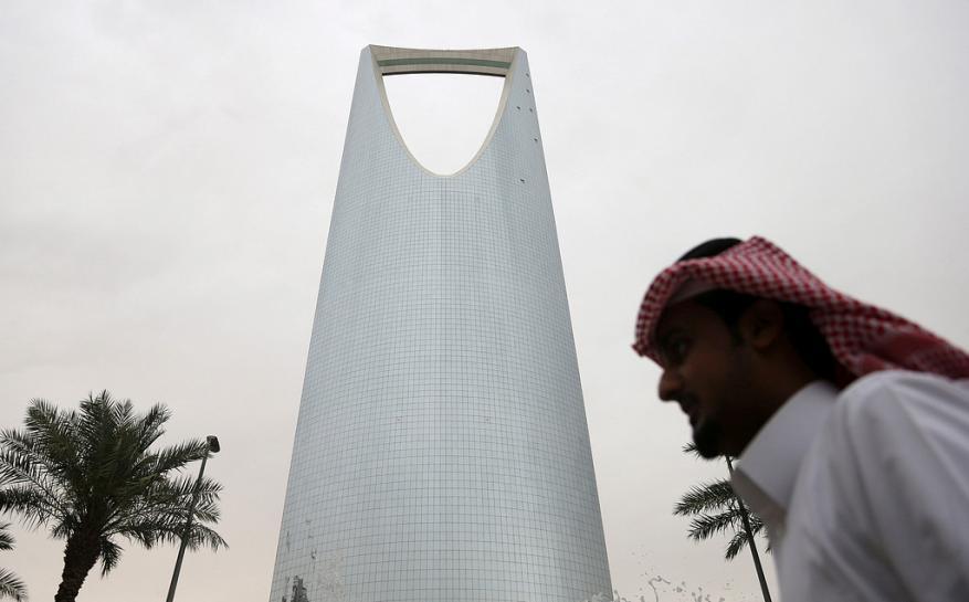 بنسبة تراجع 51 بالمائة  .. 19.4 مليار دولار عجزًا في ميزانية السعودية