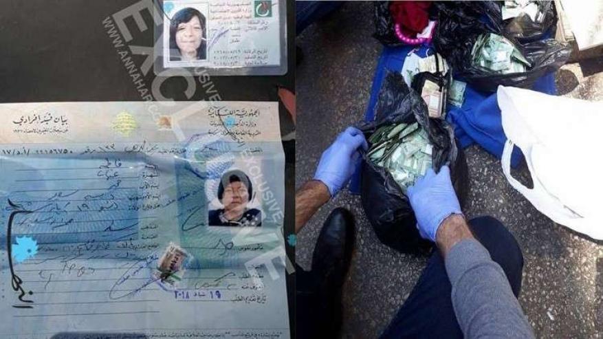 """وفاة متسولة لبنانية """"مليونيرة""""!.. كم تبلغ ثروتها؟"""