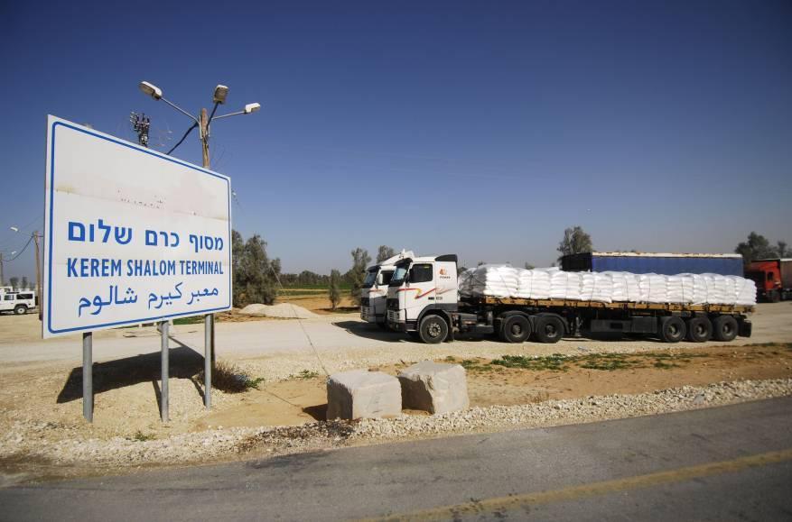"""غزة.. """"القطاع الخاص"""" يوقف جزئيا إدخال البضائع اليوم وغدا"""