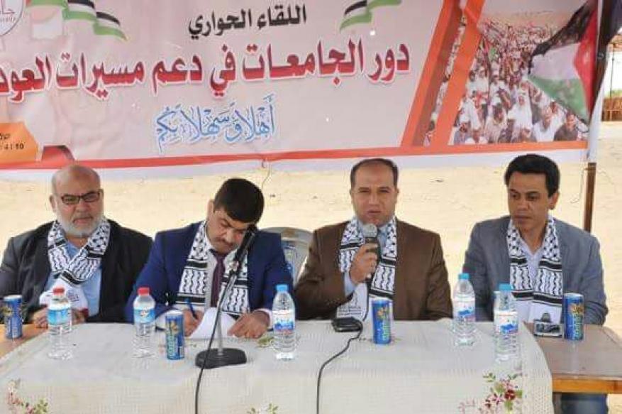 أكاديميون ينظمون لقاءً حوارياً بمخيم العودة شرق مدينة غزة