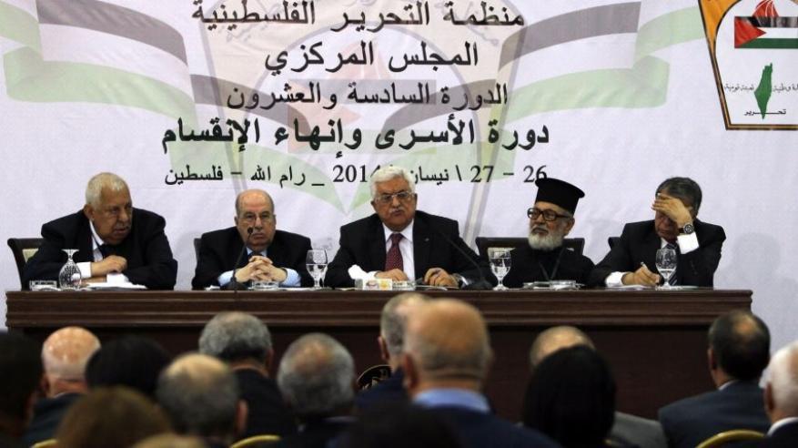 الديمقراطية تكشف عن فشل لجنتين لإقرار ورقة سياسة لجلسة المركزي