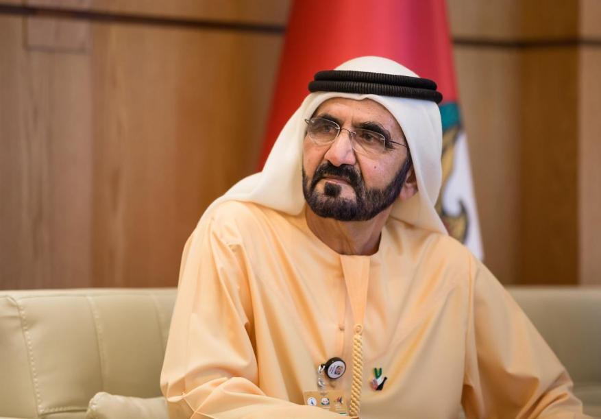 محمد بن راشد يعلن تأسيس مجلس عالمي للسعادة