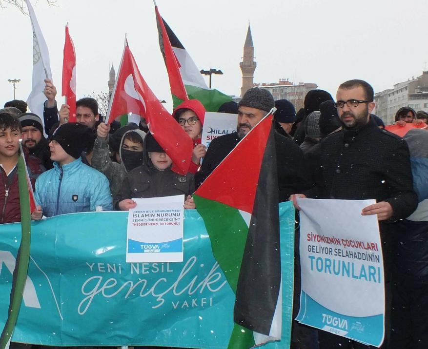 """المعارضة التركية: التوجه الأمريكي بشأن القدس """"قنبلة موقوتة"""""""