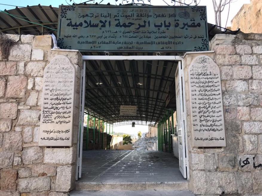 رفض مخططات الاحتلال قرب السور الشرقي للبلدة القديمة في القدس المحتلة