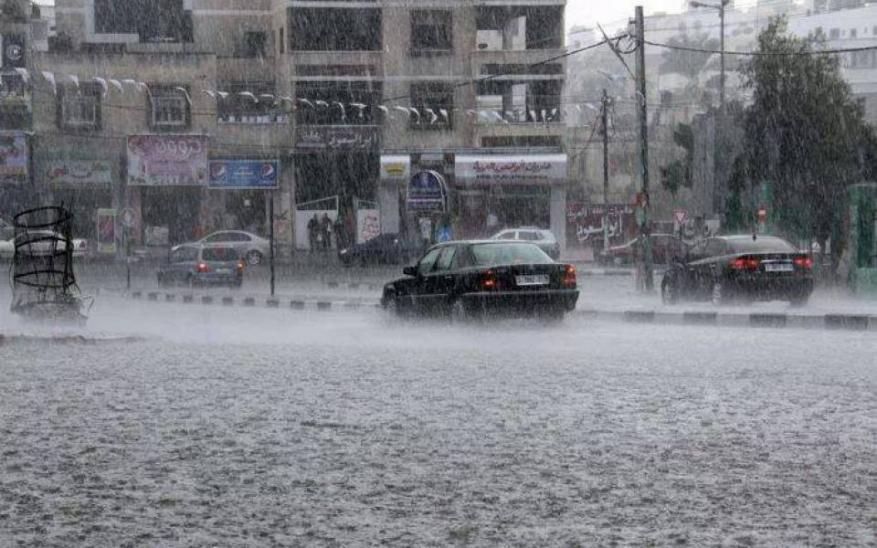 الطقس: منخفض جوي الليلة مصحوب بأمطار غزيرة