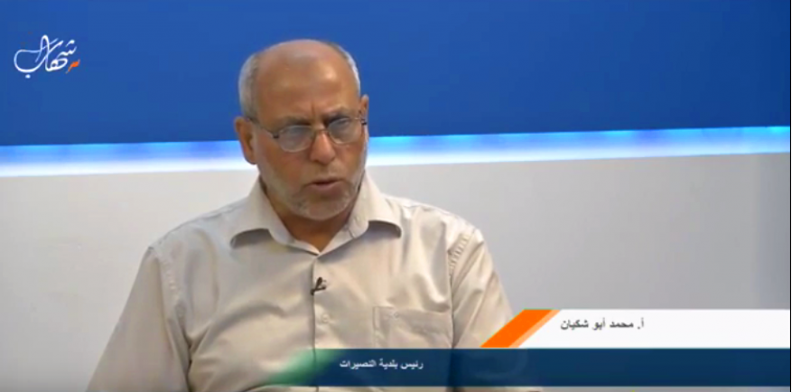 حلقة خاصة عن انجازات بلدية النصيرات في وسط قطاع غزة.