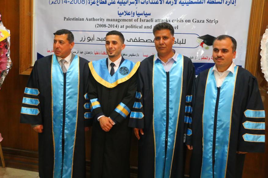 دعوة لتطوير البنية المؤسسية الدبلوماسية للسلطة لمواجهة عدوان الاحتلال