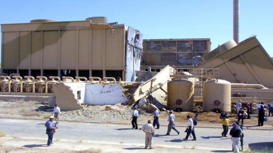 رئيس الموساد السابق يكشف كواليس استهداف المفاعل العراقي عام 1981