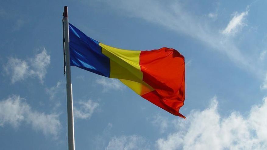 رومانيا تعلن أنها لن تنقل سفارتها للقدس