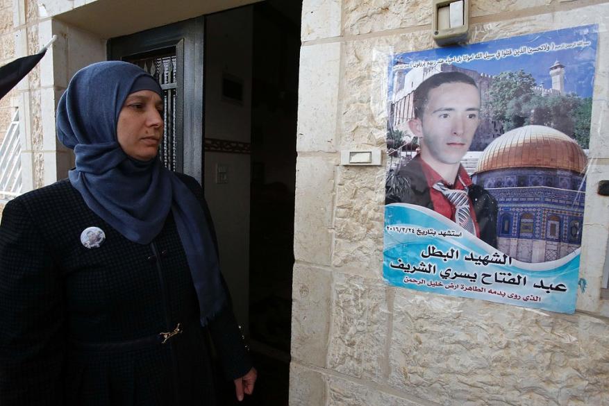 """قضية قاتل الشهيد """"الشريف"""" تكشف الوجه الإرهابي للاحتلال"""