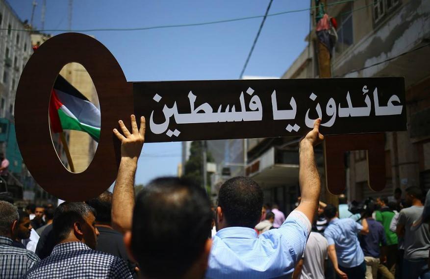 إحياء ذكرى النكبة ..تأكيد للحق الفلسطيني وكشف جرائم الاحتلال