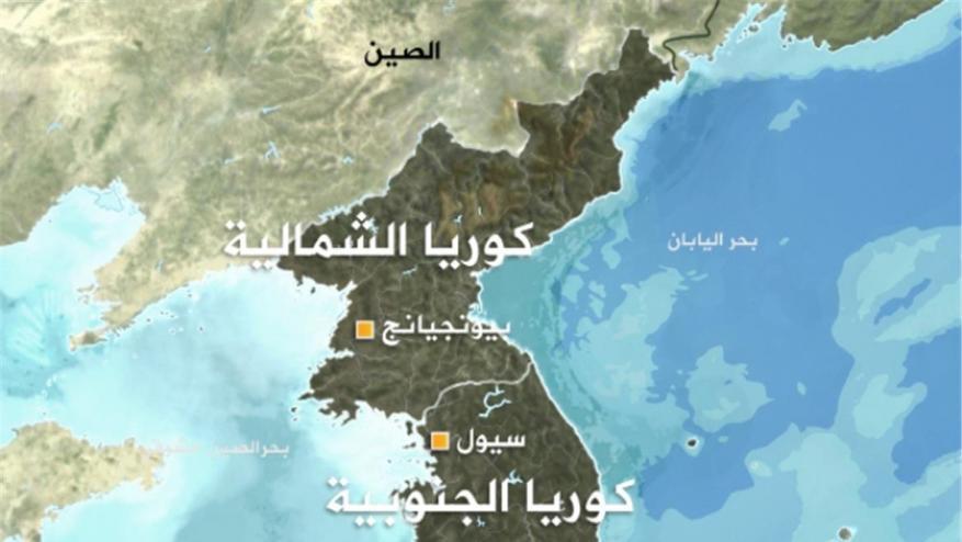 تعرف على الدور الصيني في إحلال السلام في شبه الجزيرة الكورية