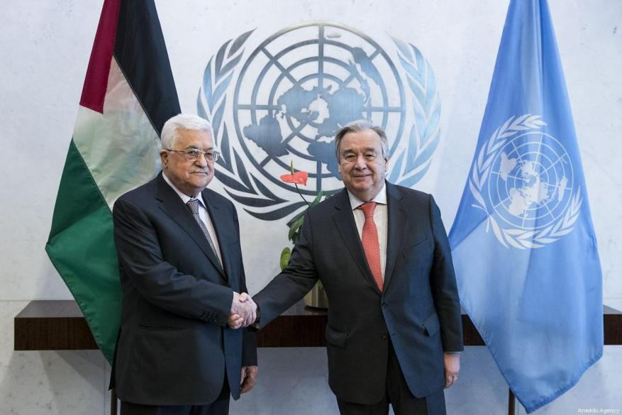 UN urges Israel to lift Palestinian movement limits