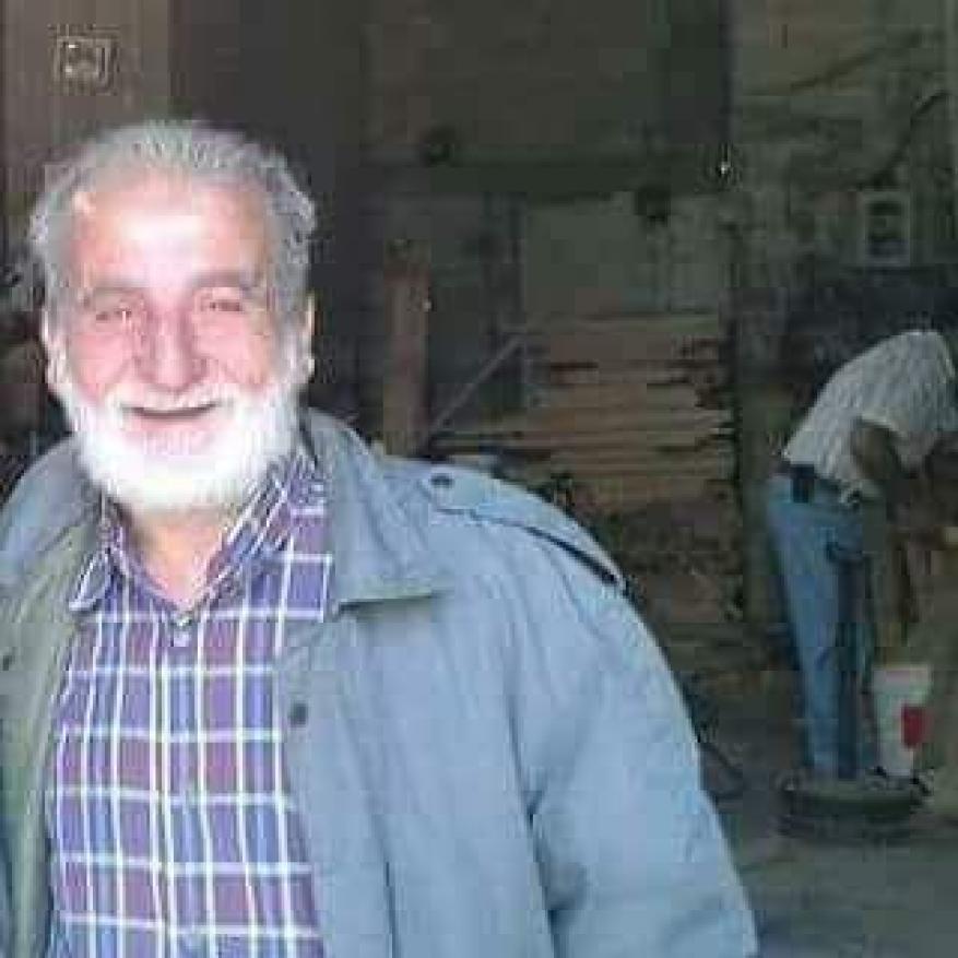 وفاة حاج غزي في مكة المكرمة