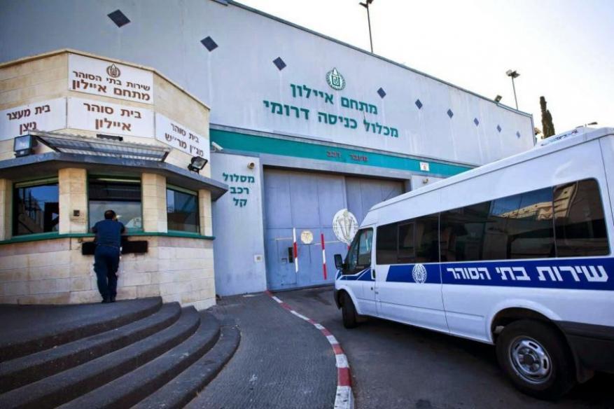الاحتلال يحكم على طفل مقدسي بالسجن لـ6 أشهر وغرامة مالية