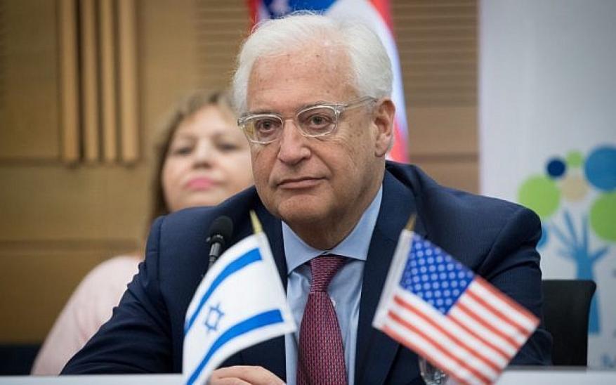 الوفد الأميركي يصل غدا لافتتاح سفارة واشنطن في القدس